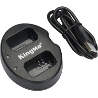 Harga Kingma Battery Charger Travelbon.com