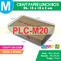 PLC-M20 | Craft Paper Lunch Box / Kotak Makan Ukuran M + Cetak 2 Warna