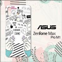 Casing Asus Zenfone Max Pro M1 HP Fangirl Kpop L0673