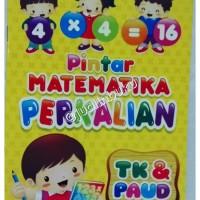 Buku Anak - Pintar Matematika Perkalian untuk TK dan PAUD