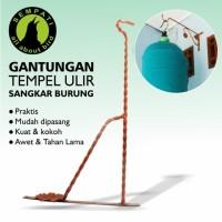 Harga gantungan besi sangkar burung tempel ulir jala | Hargalu.com