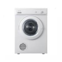 Electrolux Dryer EDV-6001 --- Garansi Resmi