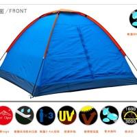 Camping Tent waterproof 3-4 orang Anti Mosquito