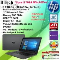 "HP 240 G6-3LK60PA (14""Inch)Core i7-7500U/8GB/1TB/VGA2GB/Win10PRO/1YEAR"
