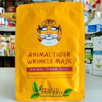 Harga snp animal tiger wrinkle mask masker kecantikan muka motif | antitipu.com