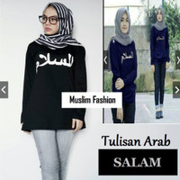 gambar tulisan arab salam
