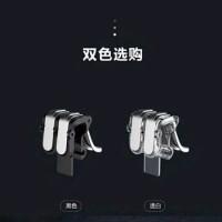 PUBG L1 R1 L1R1 Console Joystick Trigger Game type W6 Fire Button NEW