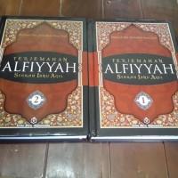 Buku Terjemahan Alfiyyah Syarah Ibnu Aqil 1 Set 2 Jilid