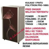 Kulkas POLYTRON PRO-16BG Bunga Kembang 1 Pintu Handle / Paling Laris