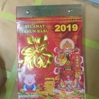 kalender harian sobek 2018