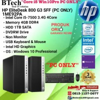HP EliteDesk 800 G3 SFF - 1ME92PA Core i5-7500/4GB/1TB/W10/3YR PC ONLY