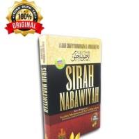 Sirah Nabawiyah Alkautsar HC