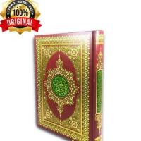 Mushaf Al Quran Darus Salam HC Mesir Ukuran 20x28 cm