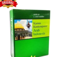 Kamus Kontemporer Arab Indonesia - Al Ashri