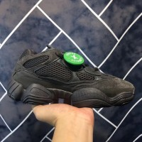 YEEZY 500 UTILITY BLACK (UNAUTHORISED AUTHENTIC)