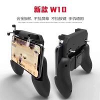 GAMEPAD PUBG W10 Joystick Trigger L1R1 L1 R1 Button Standing MOBA ROS