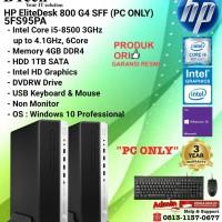 HP EliteDesk 800 G4 SFF - 5FS95PA Core i5-8500/4GB/1TB/W10/3YR PC ONLY