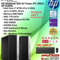 HP EliteDesk 800 G4 TOWER - 5FT04PA Core i7-8700/8GB/1TB/W10 PC ONLY