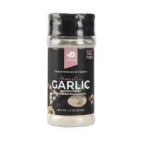 Emaku Spice Garlic Powder