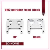 2Pcs 3D Printer Accessories Ultimaker 2 Extruder Fixed Aluminum Block