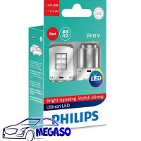 Philips Vision LED P21/5W ( S25 ) - Lampu Rem Mobil / Stoplamp 71274