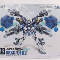 MG 1/100 HEAVY ARMS supernova