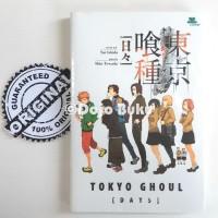 Novel: Tokyo Ghoul Days by Sui Ishida Shin Towada