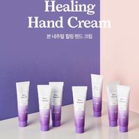 vt cosmetic x bts born natural healing hand cream