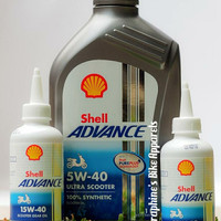 PAKET OLI SHELL ADVANCE ULTRA MATIC 1L + OLI GEAR SHELL|NMAX AEROX PCX