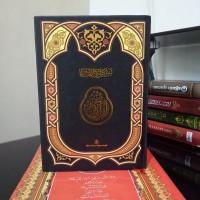 AlQuran Al-Haqq, Al-Quran 15 baris khat madinah, rasm utsmani - Alhaqq