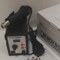 Solder uap solder gas blower 858digital