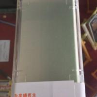 Paling Laris Powerbank Xiaomi Termurah Di Tasikmalaya