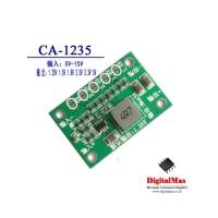 CA-1235 Power supply module 1.25V 1.5 1.8 2.5 3.3 5V output adjustable