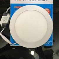 Harga Lampu Downlight Led 12 Watt Travelbon.com