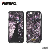 AN137 Remax Beast Series Flip Cover Case for iPhone 6 6s
