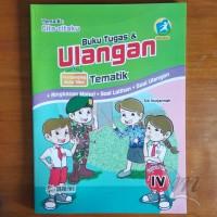 Buku Tugas dan Ulangan Tematik SD Kelas 4 Tema 6 Cita-Citaku