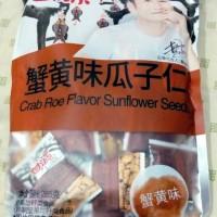 gan yuan crab roe sunflower seeds/ganyuan kwaci kuaci kupas 285gr
