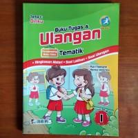 Buku Tugas dan Ulangan Tematik SD Kelas 1 Tema 1 Diriku