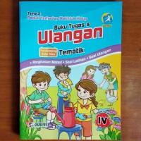 Buku Tugas dan Ulangan Tematik SD Kelas 4 Tema 3 Kurikulum 2013 Revisi