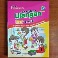 Buku Tugas dan Ulangan Tematik SD Kelas 1 Tema 2 Kegemaranku