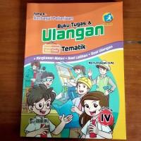 Buku Tugas dan Ulangan Tematik SD Kelas 4 Tema 4 Kurikulum 2013 Revisi