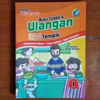 Buku Tugas dan Ulangan Tematik SD Kelas 1 Tema 4 Keluargaku