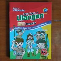 Buku Tugas dan Ulangan Tematik SD Kelas 4 Tema 5 Pahlawanku