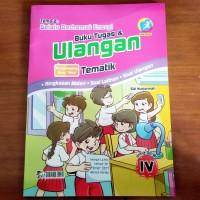 Buku Tugas dan Ulangan Tematik SD Kelas 4 Tema 2 Kurikulum 2013 Revisi