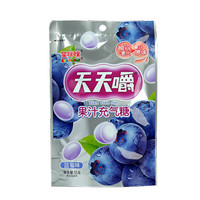 Xiaomimi Blueberry 55 gram