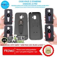 Super Murah Samsung J2 Pro Case Iface 2 Standing Casing Hp Termurah
