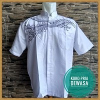 [murah berkwalitas] Baju Koko Pria Warna Putih Pendek