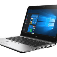 HP EliteBook 820 G4 Core i5 7th Gen | 8GB | 12.5