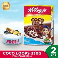 Kelloggs Coco Loops 330g Free Pencil Case