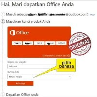 termurah office pro plus 2016 original komputer murah